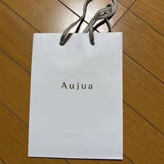 Aujua 紙袋 ショップ袋 ショッパー オウジュア オージュア