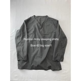 コモリ(COMOLI)のロシア軍【vネック】BIGサイズ 未使用 スリーピングシャツ M47 M65 (シャツ)