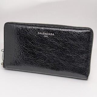 バレンシアガ(Balenciaga)の新品 未使用 BALENCIAGA ラウンドジップ メンズ ブラック(長財布)