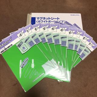 コクヨ(コクヨ)のコクヨ マグネットシート(ホワイトボードタイプ)200×150mm 0.8mm厚(オフィス用品一般)