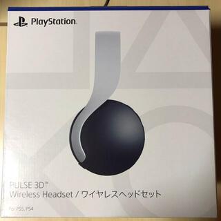 PlayStation - PULSE 3D ワイヤレスヘッドセット (CFI-ZWH1J)