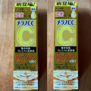 ロート製薬 メラノCC 薬用しみ集中対策プレミアム美容液2箱(美容液)