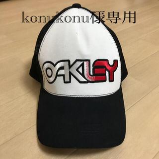オークリー(Oakley)の【konukonu様専用】【OAKLEY】オークリー帽子(メッシュキャップ)(キャップ)