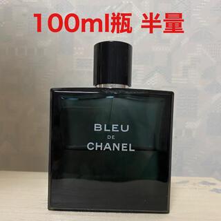 CHANEL - ブルードゥ シャネル 100ml