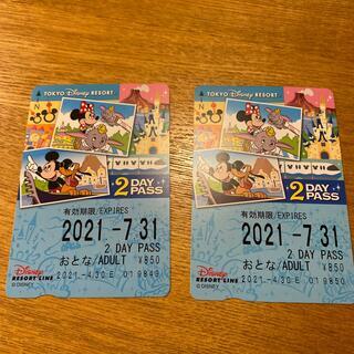 ディズニー(Disney)のバケーションパッケージ リゾートライン 2Dayパス(鉄道乗車券)