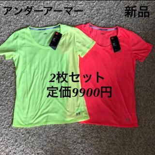 UNDER ARMOUR - 【新品】アンダーアーマー ヒートギア Tシャツ 2枚セット
