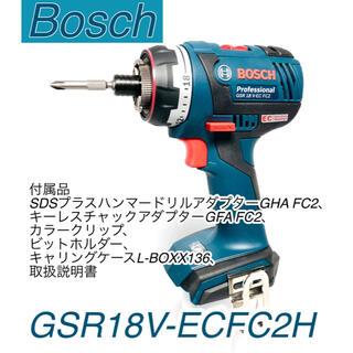 ボッシュ(BOSCH)の☆美品☆ Bosch ボッシュ GSR18V-ECFC2H(工具)