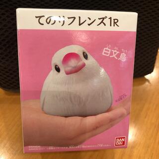 BANDAI - てのりフレンズ1R:白文鳥
