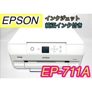 EPSON - ☆美品☆ EPSON エプソン EP-711A
