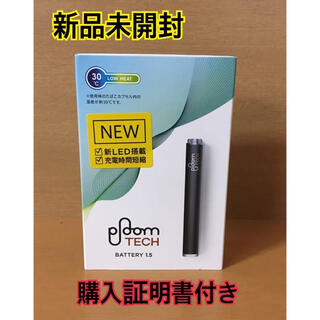 PloomTECH - プルームテック 純正 バッテリー 黒