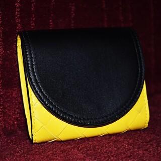 新品 ボッテガヴェネタ バイカラー レザー本革黄黒 折り財布