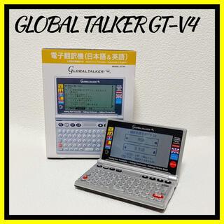 電子辞書 グローバルトーカー✨電子翻訳機 TB GT-V4 日本語英語(旅行用品)