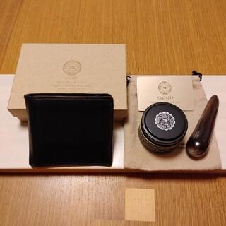 ガンゾ(GANZO)のGANOZシェルコードバン2 純札入れ二つ折財布(折り財布)