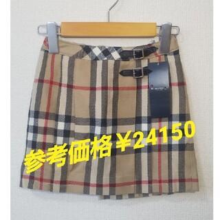 バーバリー(BURBERRY)のBURBERRY 新品キッズサイズ120ミニスカート(スカート)