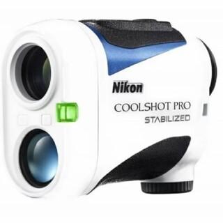 ニコン(Nikon)の新品未開封 coolshot pro stabilized(その他)