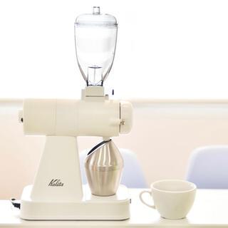 カリタ(CARITA)のKalita カリタ ネクストG 電動ミル コーヒー 九州ホワイト(電動式コーヒーミル)