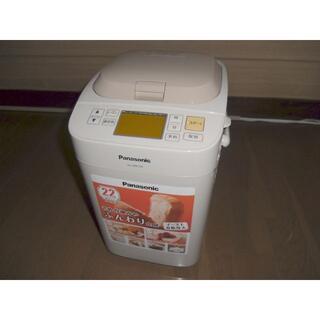 Panasonic - (未使用 店内展示品)ホームベーカリー SD-BM105-C
