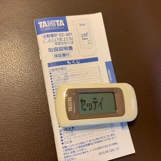 タニタ(TANITA)のTANITA活動量計 EZ-061(ウォーキング)