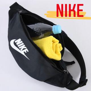 ナイキ(NIKE)のNIKE ヘリテージ ウエストポーチ ウエストバック ボディバック(ボディバッグ/ウエストポーチ)