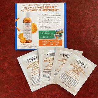 キールズ(Kiehl's)のKIEHL'S ハーバルトナー カレンデュラ 化粧水(化粧水/ローション)