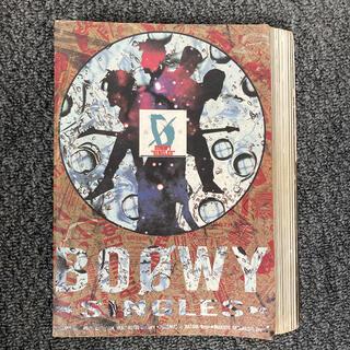"""【断裁済】バンドスコア BOOWY """"SINGLES""""   氷室京介 布袋寅泰(ポピュラー)"""