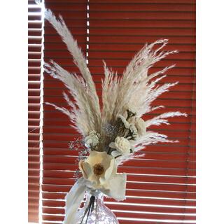 ホワイト ココフラワーとパンパスグラス のナチュラル 可愛い スワッグ(ドライフラワー)
