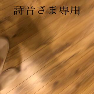 ドクターシーラボ(Dr.Ci Labo)の詩音さま専用(化粧水/ローション)