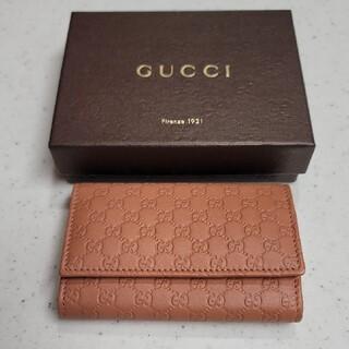 グッチ(Gucci)のGUCCI 6連キーケース マイクログッチ(キーケース)