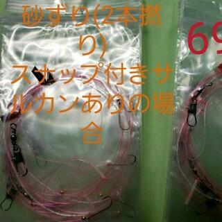 キス針8号仕掛け 限定販売(釣り糸/ライン)