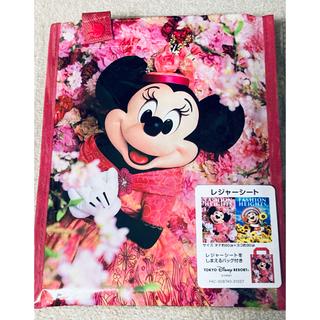 ディズニー(Disney)のTDR Imagining the Magic ミニーマウス レジャーシート(その他)