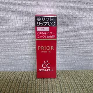 プリオール(PRIOR)の資生堂 プリオール 美リフト リップCC n チェリー(4g)(口紅)