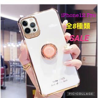 iPhone12 Pro用ケース かわいい おしゃれ シンプル バンカーリング(iPhoneケース)