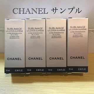 シャネル(CHANEL)のCHANEL サブリマージュ 化粧水 サンプル(化粧水/ローション)