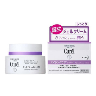 Curel - 未開封 説明文必読 ジェルクリーム キュレル