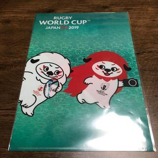 ラグビーワールドカップ 2019 クリアファイル(ラグビー)