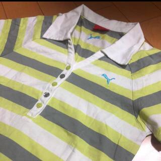 プーマ(PUMA)のPUMAイエローグリーンボーダーポロ(ポロシャツ)