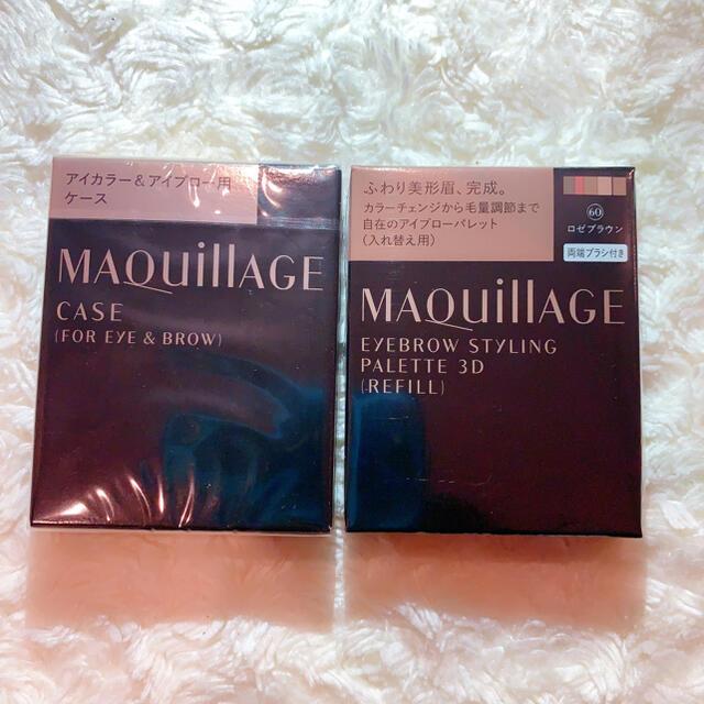 MAQuillAGE(マキアージュ)のマキアージュ アイブロースタイリング 3D 60 ロゼブラウン ケース付き コスメ/美容のベースメイク/化粧品(パウダーアイブロウ)の商品写真