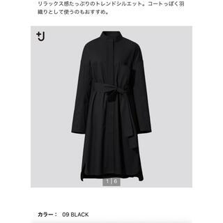 ユニクロ(UNIQLO)の【新品】ユニクロ+J(プラスジェイ)シャツワンピース(その他)