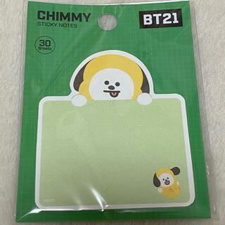 ボウダンショウネンダン(防弾少年団(BTS))のBT21 BTS CHIMMY 付箋(K-POP/アジア)