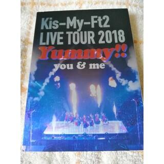 Kis-My-Ft2 - 「LIVE TOUR 2018 Yummy!!you&me〈2枚組〉」通常盤
