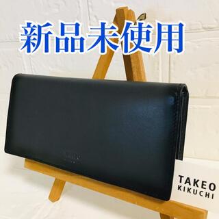 タケオキクチ(TAKEO KIKUCHI)の新品未使用品 タケオキクチ 財布 黒 長財布 牛革 早い者勝ち(長財布)