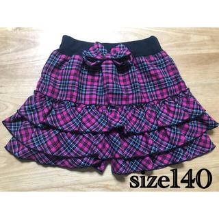 西松屋 140  女の子 キュロット スカート