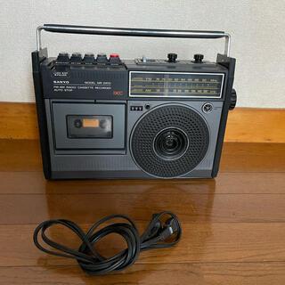 SANYO - 【送料無料】レトロなラジカセ SANYO MR2900 レトロ 当時物