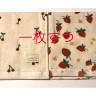 フタフタ(futafuta)のバースデイ ハンドタオル 各1枚 さくらんぼ いちご(タオル/バス用品)