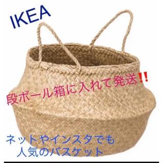 イケア(IKEA)のIKEA FLADIS フローディス バスケット カゴ 即購入OK(バスケット/かご)