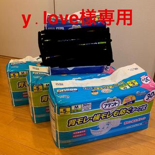 アテント 夜1枚安心パッド 1パック & 背モレ・横モレも防ぐテープ式 3パック(おむつ/肌着用洗剤)