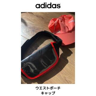 アディダス(adidas)のアディダス ウエストポーチ キャップ(ランニング/ジョギング)