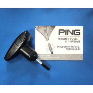 ピン(PING)のPING ピン G425用 純正 トルクレンチ (MAX、LST、SFT)兼用(その他)