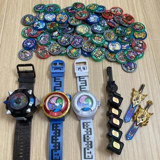 妖怪ウォッチ 時計 オーガ メダル まとめ セット(キャラクターグッズ)