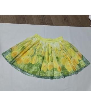 ニットプランナー(KP)のKP ニットプランナー チュールスカート 花柄 110cm(スカート)